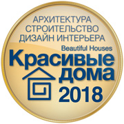 «Beautiful Houses 2018» contest