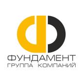 ГК ФУНДАМЕНТ