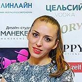 Марина Деветьярова