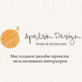 Компания ApelsinDesign