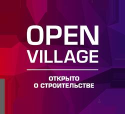 Open Village. Выставка домов и загородной жизни
